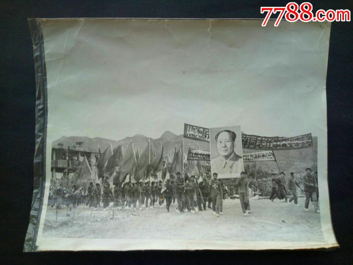 超大尺寸老照片一一�崃�c祝�A���h同志任中共中央主席(se57316650)_