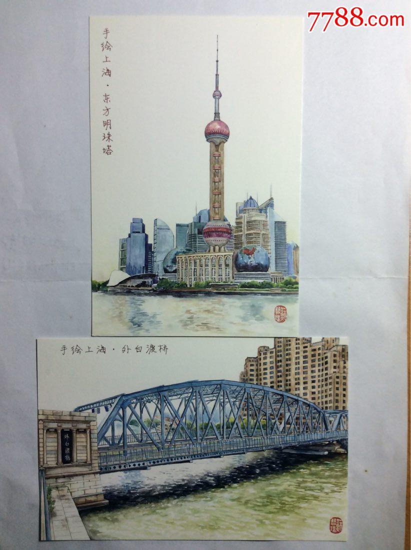 城市明信片:手繪上海(10枚)