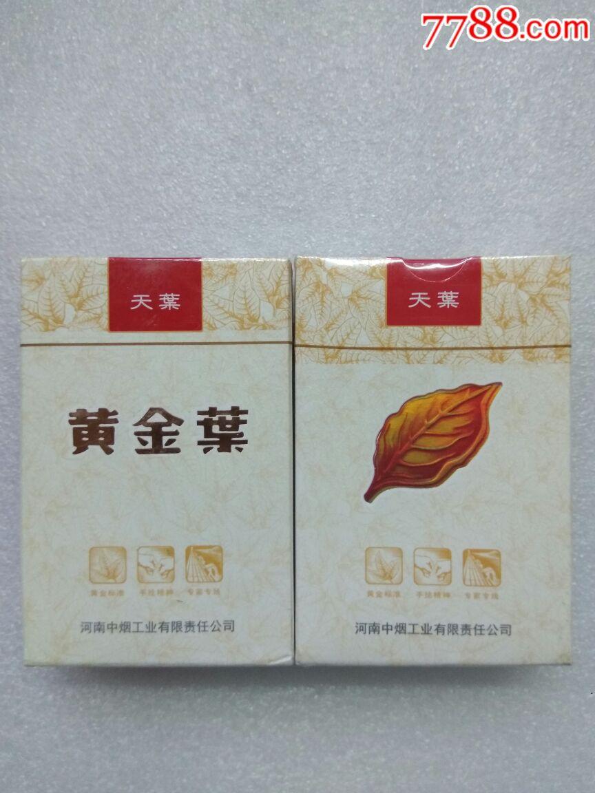 黄金叶(天叶)香烟广告扑克(2付,全新,未拆封)图片