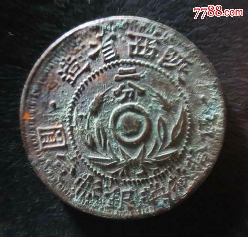 陕西二分面小背大实心圆圈小短穗(1704)