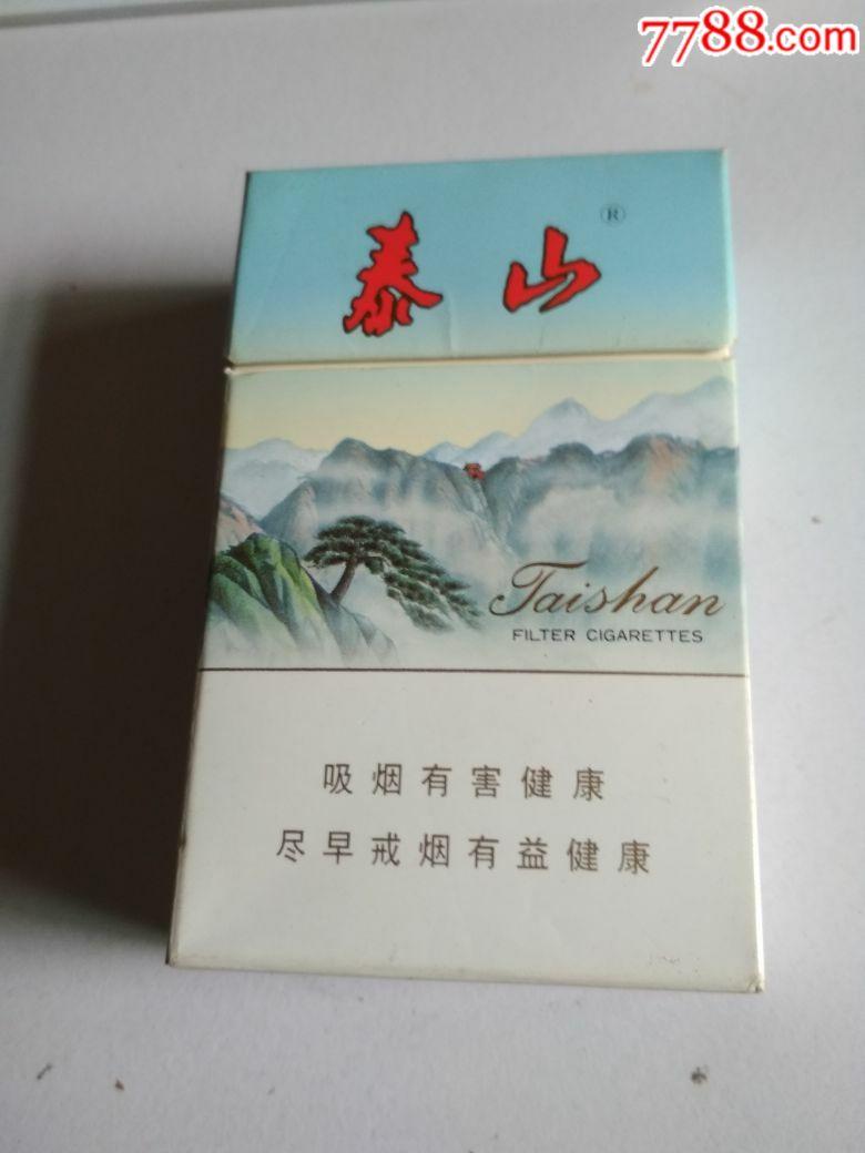 泰山香烟_泰山_价格3.0000元【烟山收藏】_第1张_7788收藏__中国收藏热线