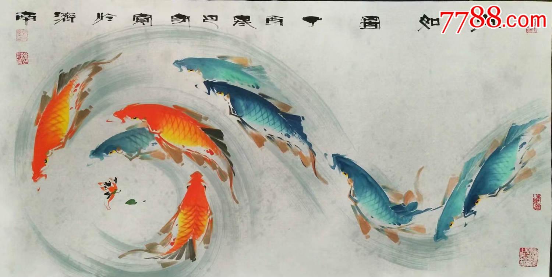 最具收藏价值的书画家郑守宽九如图水墨画红蓝龙鱼富贵有余