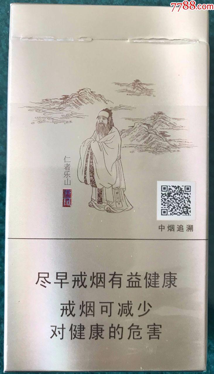 泰山(儒风)_价格3.0000元【清风小楼】_第2张_7788收藏__中国收藏热线