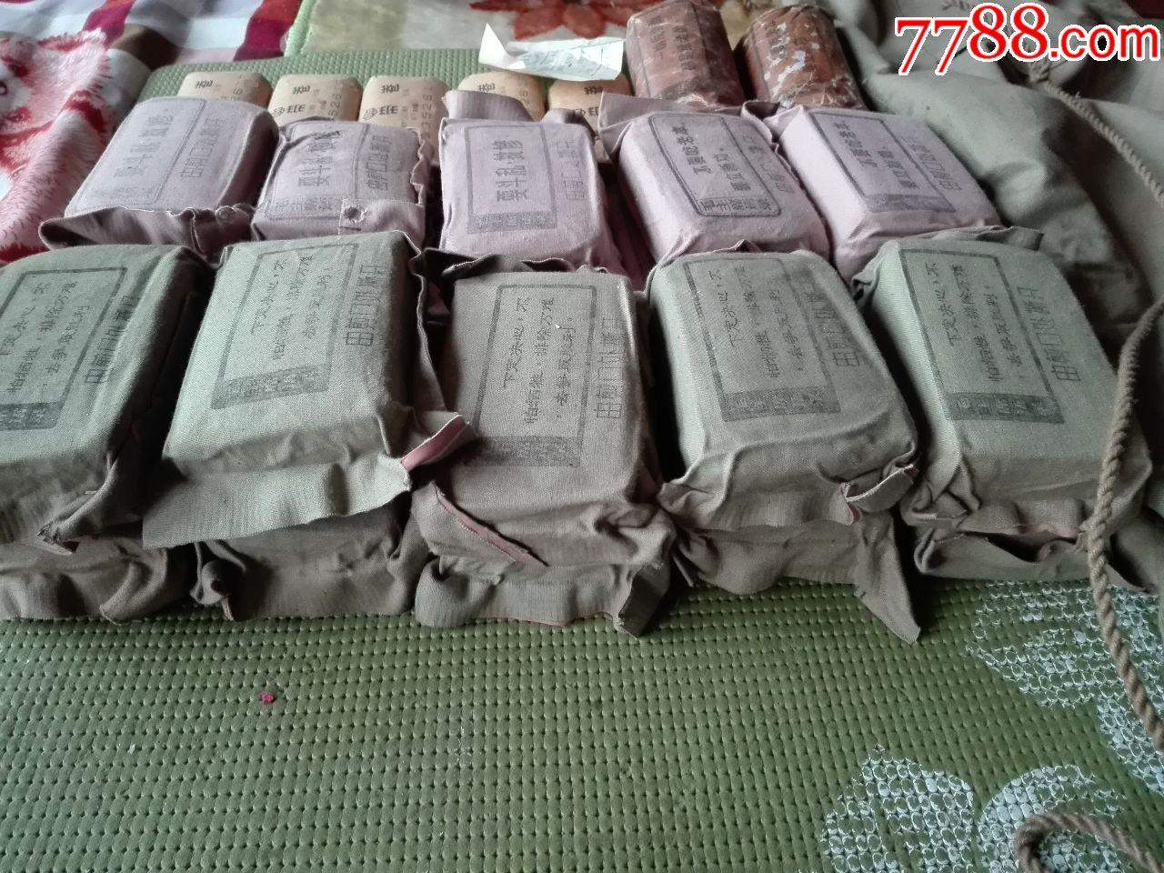 63型带毛主席语录的三角巾,四头带急救包一袋(20个)压缩,灭菌,批号图片