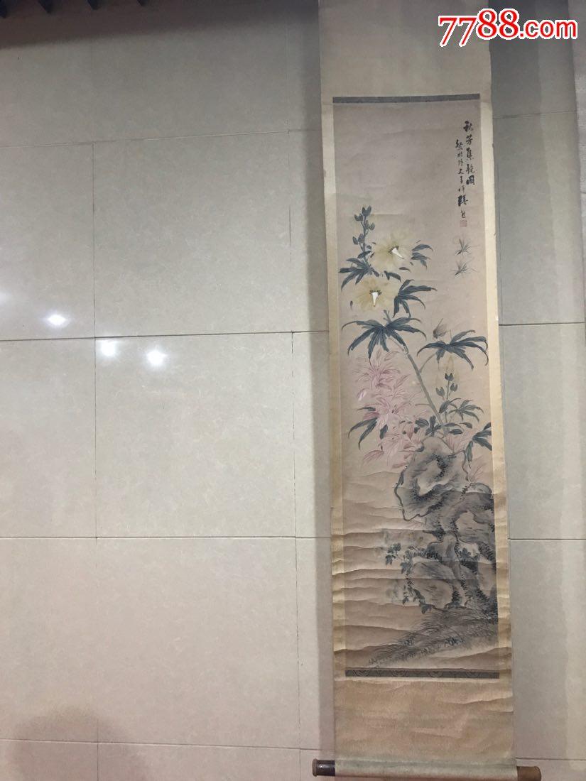 张熊,136×34(se57699088)_
