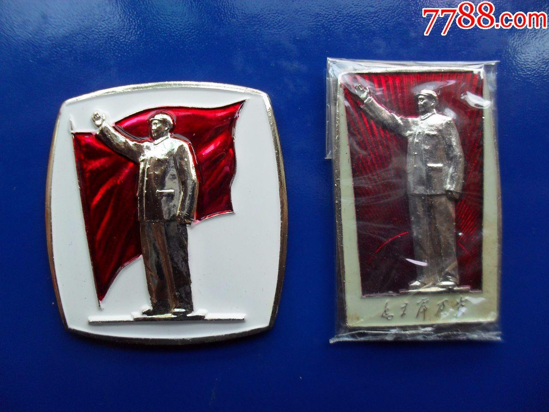 【西安名章?#35838;?#23433;敬塑毛主席巨像落成纪念(1967.10.1)(se57715201)_