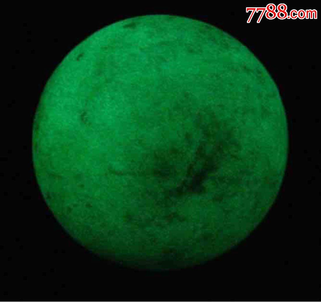 夜明珠。包老包真(se57718892)_