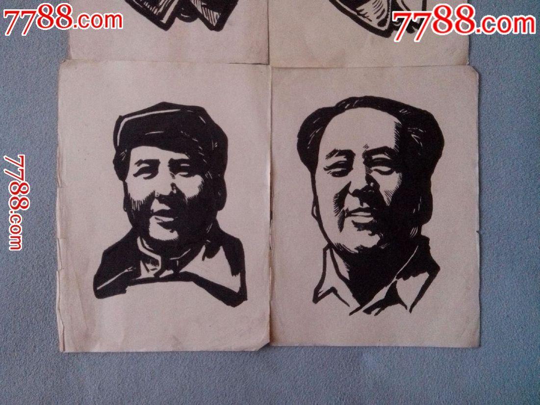 文革手绘毛主席像