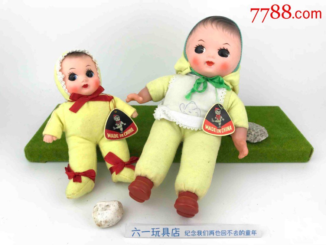 dm787 dm788可爱娃娃