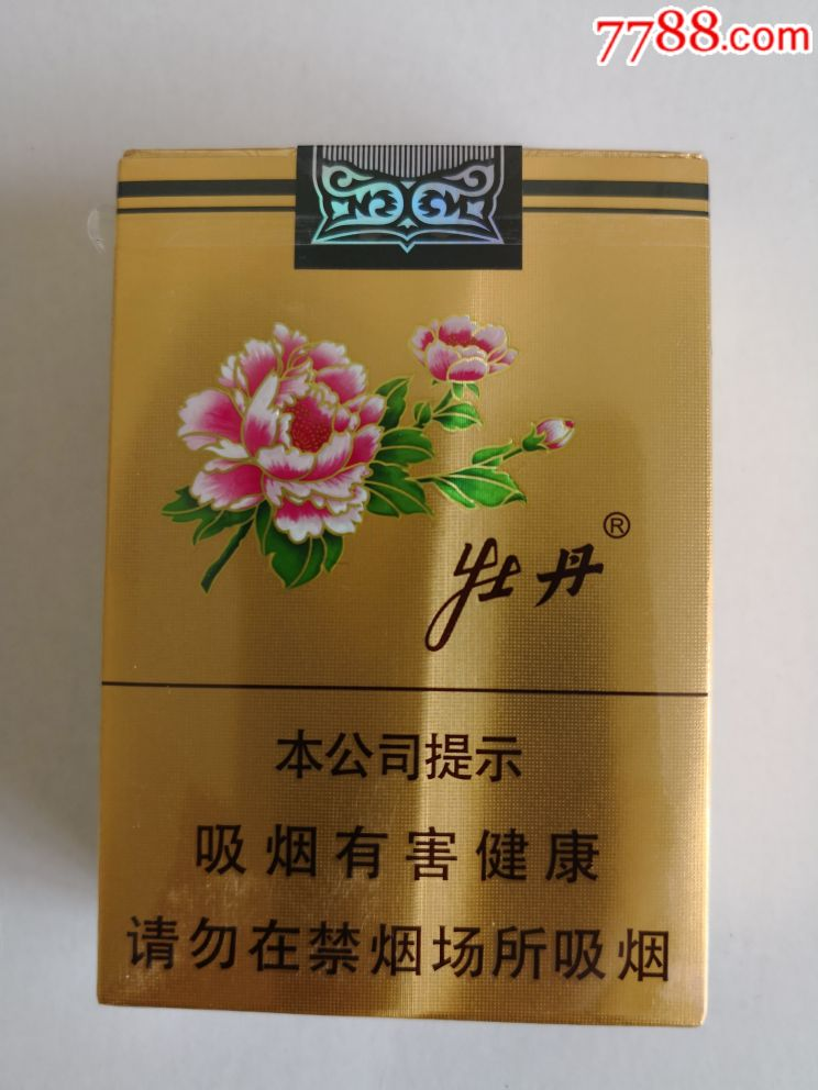 金牡丹 短支 SW花卉标