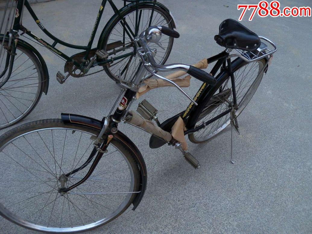永久26寸老款自行车