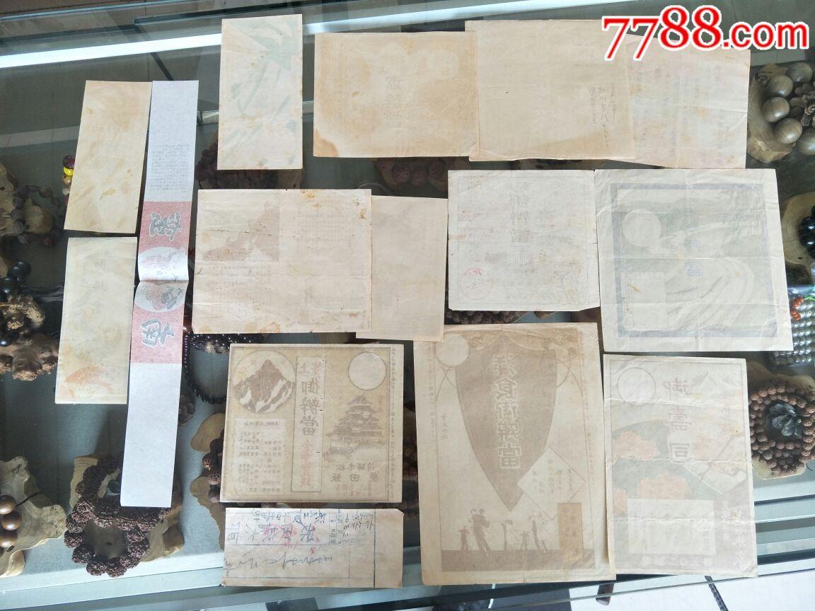 民国时期倭国福利电影一组15枚商标食品v时期迅雷下载图片