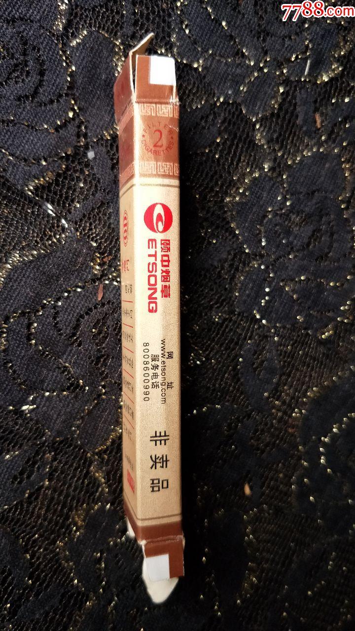 本店所有烟标烟盒,零售或拍卖所得,满100以上包邮。西藏、新疆、内蒙古、甘肃、青海、宁夏需25元邮费(满100以上只收15元),目前3D标只用申通发货。拆标需要发邮政挂号的,不超过20克邮费4.7,往后每续重20克加收1.2元。