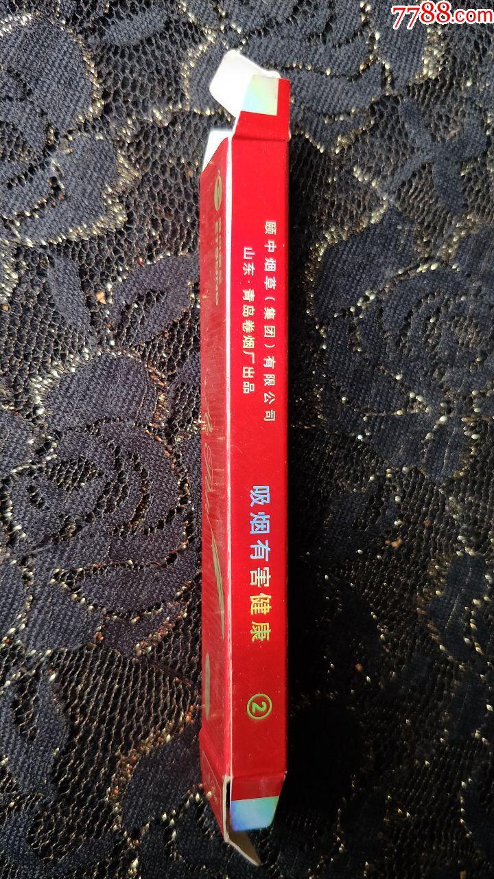 山东青岛卷烟厂/一支笔2支装3d烟标盒