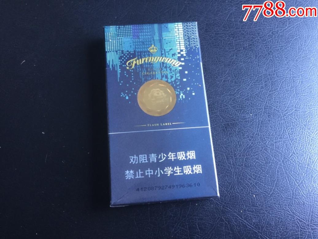 芙蓉王 蓝软 价格 图片合集图片