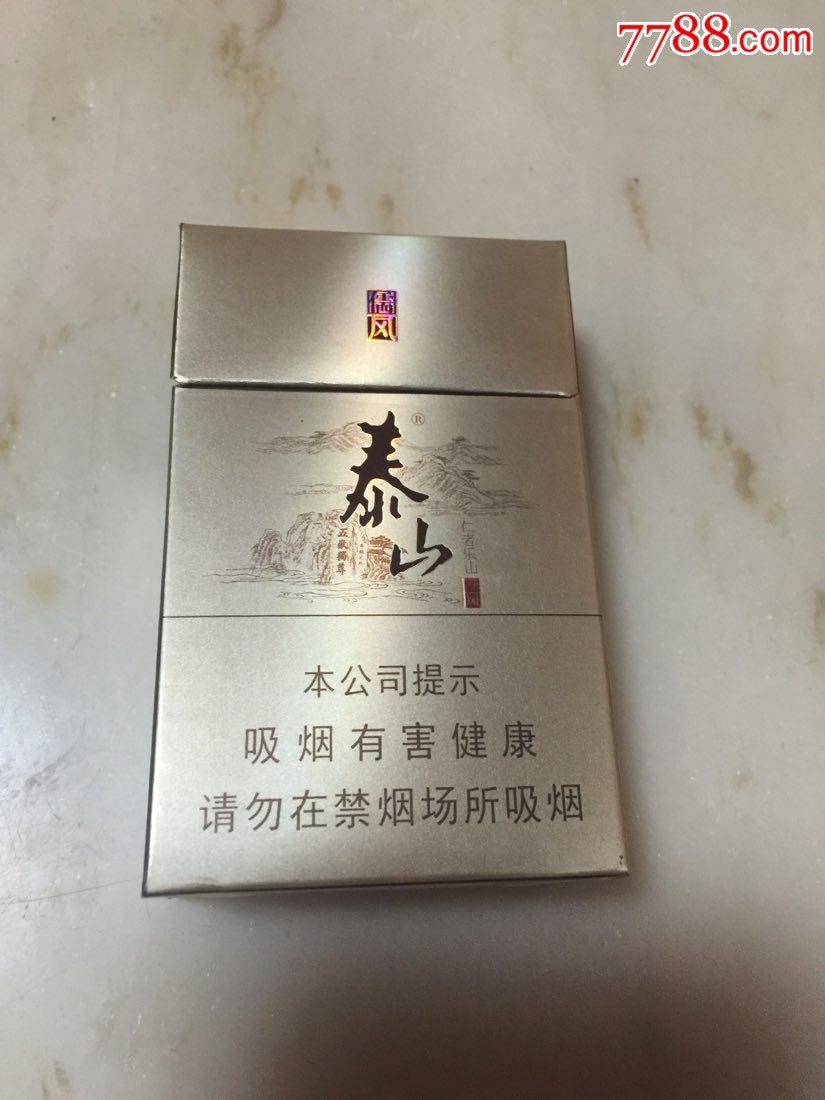 3d泰山(儒风)16版,尽早版