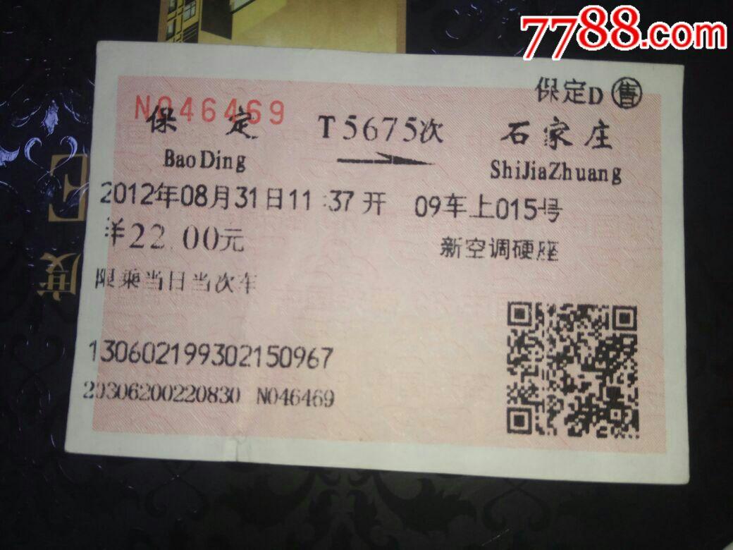 0000元【彩虹烟标阁】_第1张_7788收藏__中国收藏热线