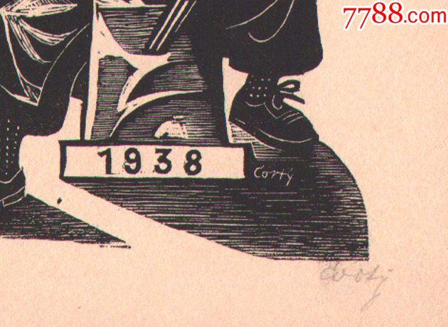 德国黑白木刻版画1938年《德累斯顿画家自刻贺年卡》