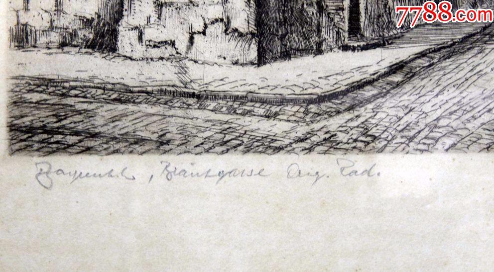 德国铜版画《街道风景》,连镜框