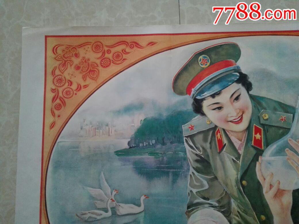 共饮一江水_安徽版精品年画——军民共饮一江水