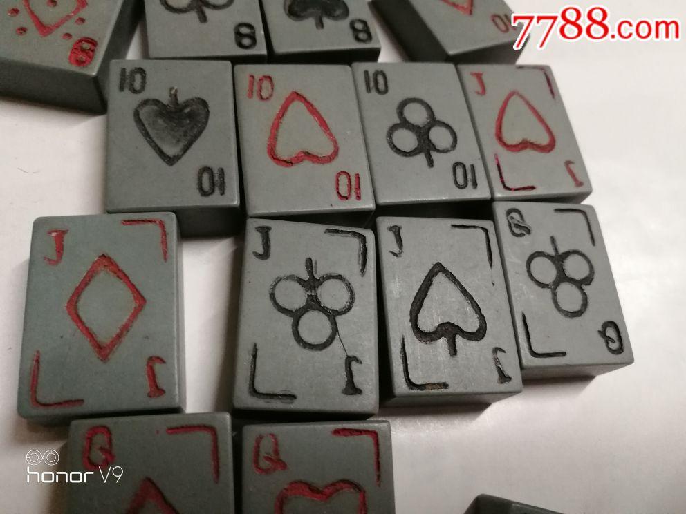 五十年代的手工制作的塑料扑克牌