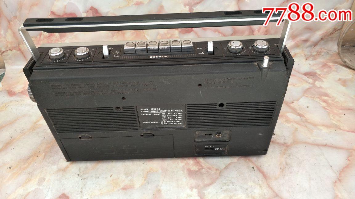 康艺8080收录机