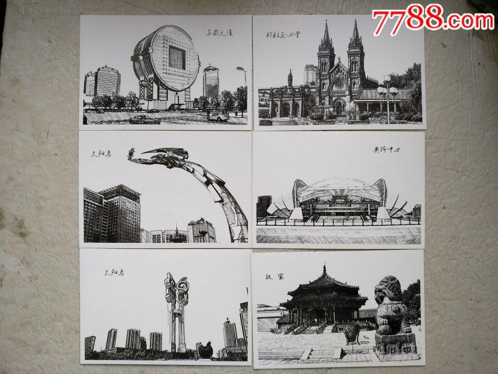 沈阳,手绘城市明信片