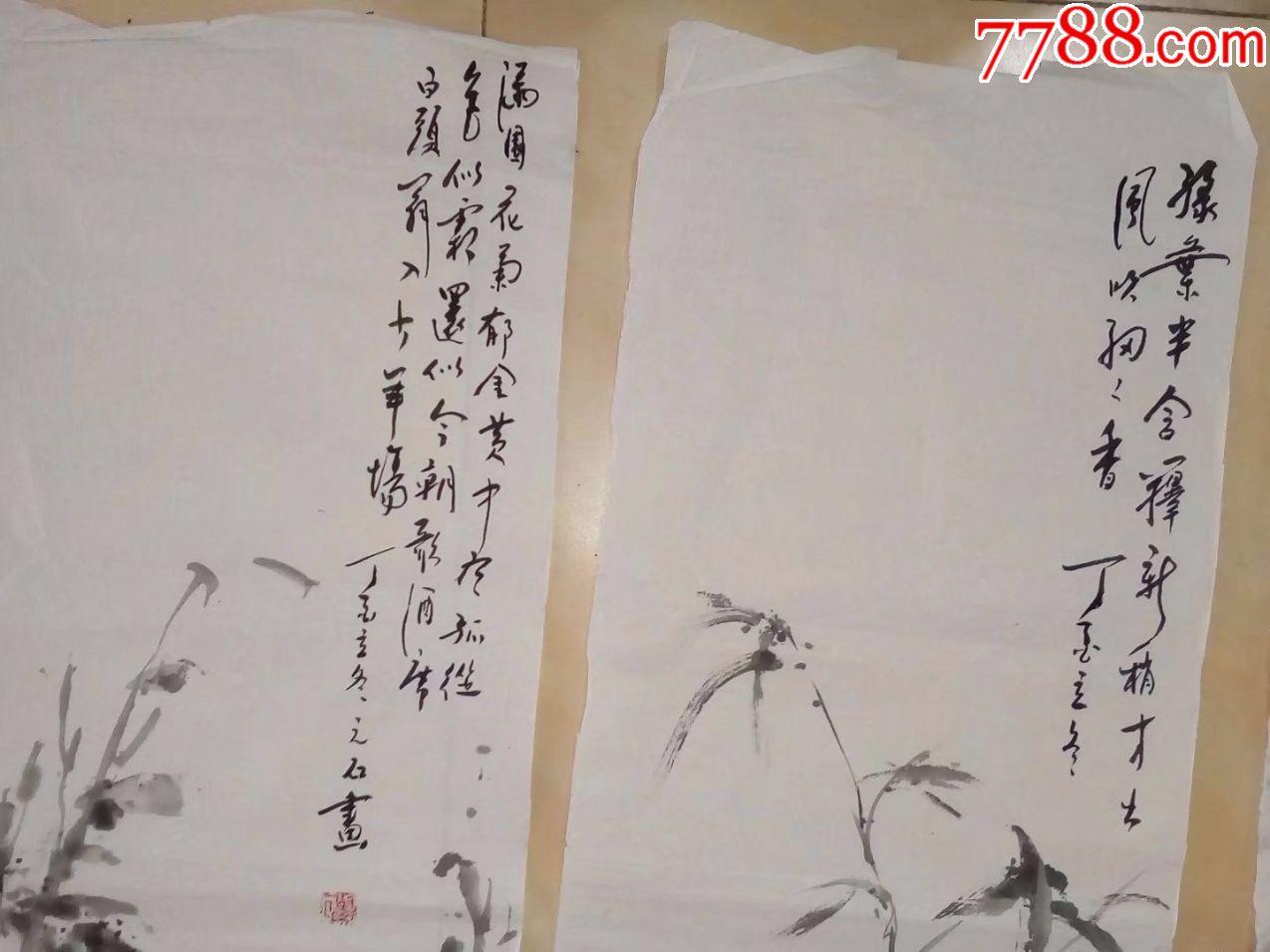 梅兰竹菊四条屏,水墨画写意画国画小品画,保证纯手工绘画,不错