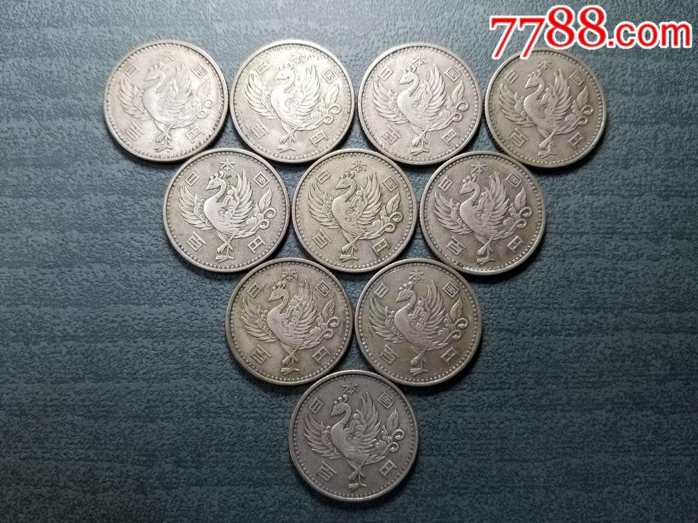 日本单凤凰100日元银币10枚