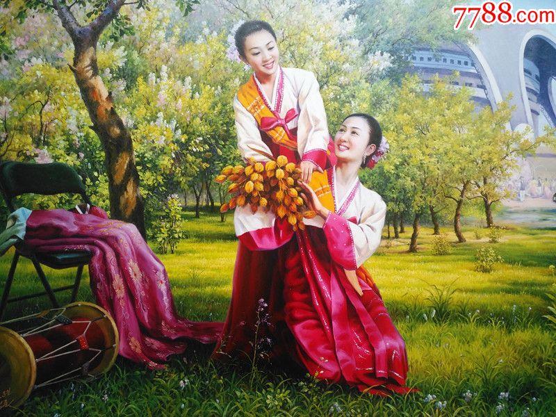 朝鲜功勋画家油画阿里郎美女_第3张_7788收藏__中国收藏热线图片