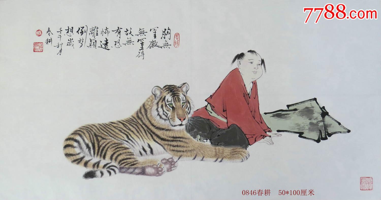 水墨/写意画法,,2010-2019年,,三尺100*69,,未装裱,,宣纸, 简介: 马