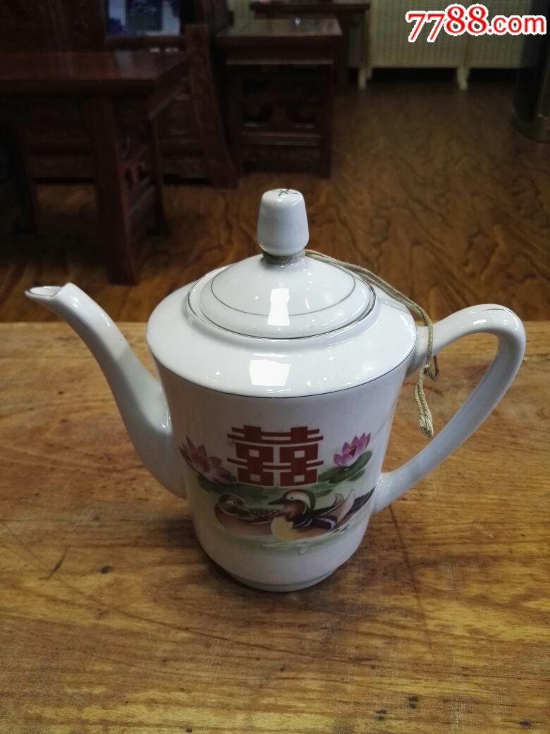 老喜字仿欧式茶壶