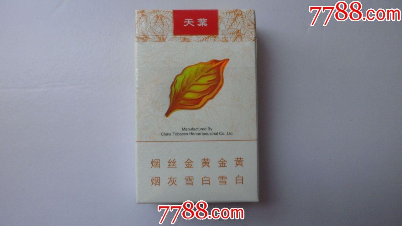 黄金叶【天叶】非卖品_烟标/烟盒_三明烟标收藏【7788图片