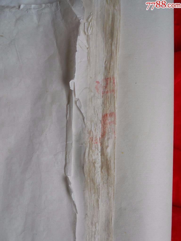 早期宣纸,年代不详,生宣,约74张,四尺,有红印