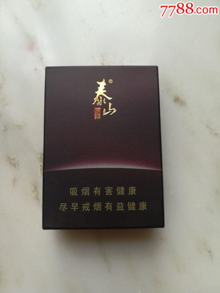 泰山香烟_泰山_价格2.0000元【二郎烟苑】_第1张_7788收藏__中国收藏热线
