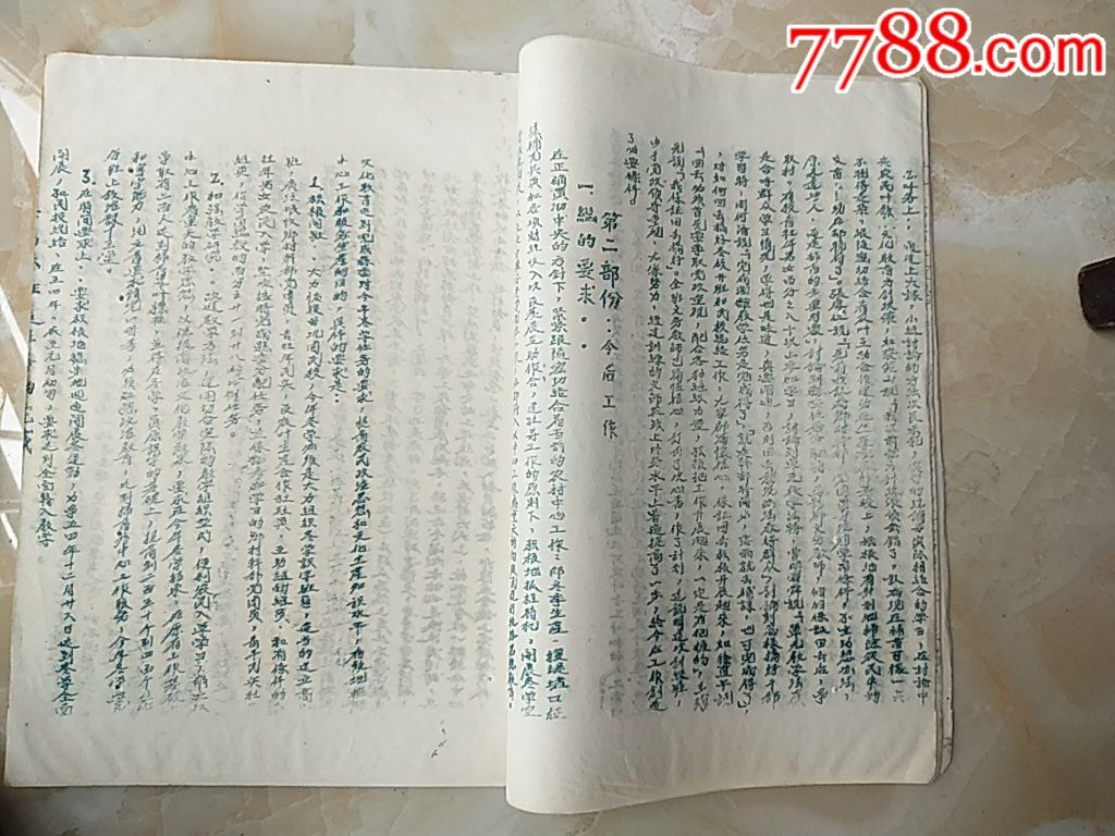 湖口县冬学女孩初中训练班工作总结教师屄义务图片