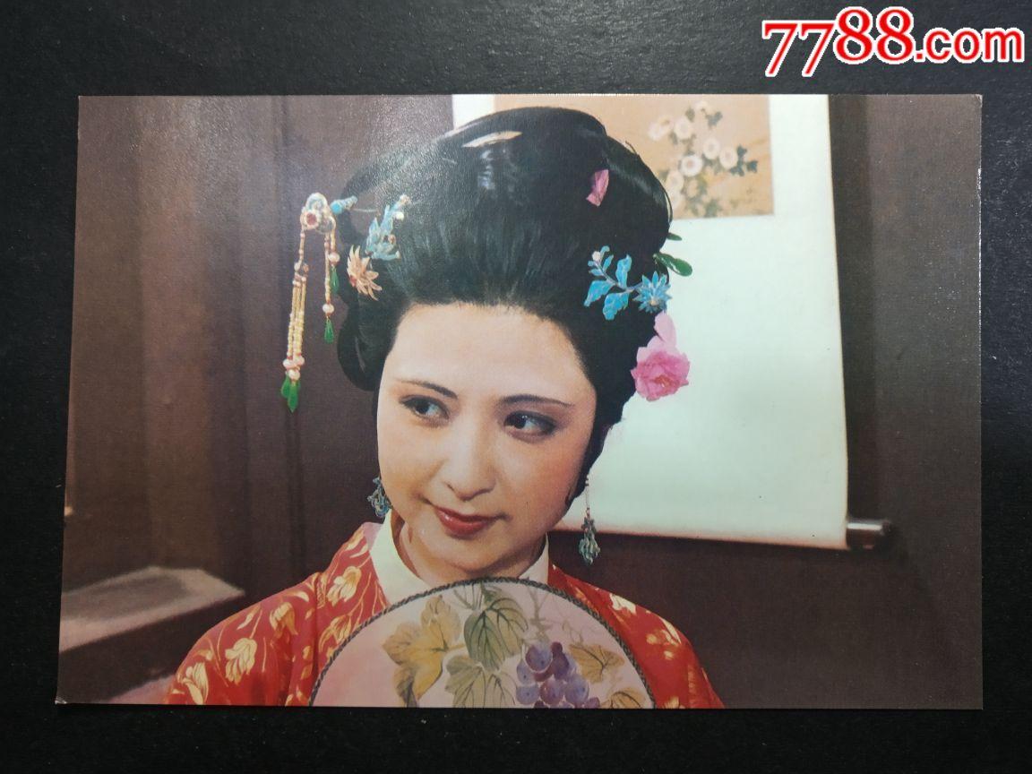 80年经典电视剧红楼梦人物剧照(尤二姐)