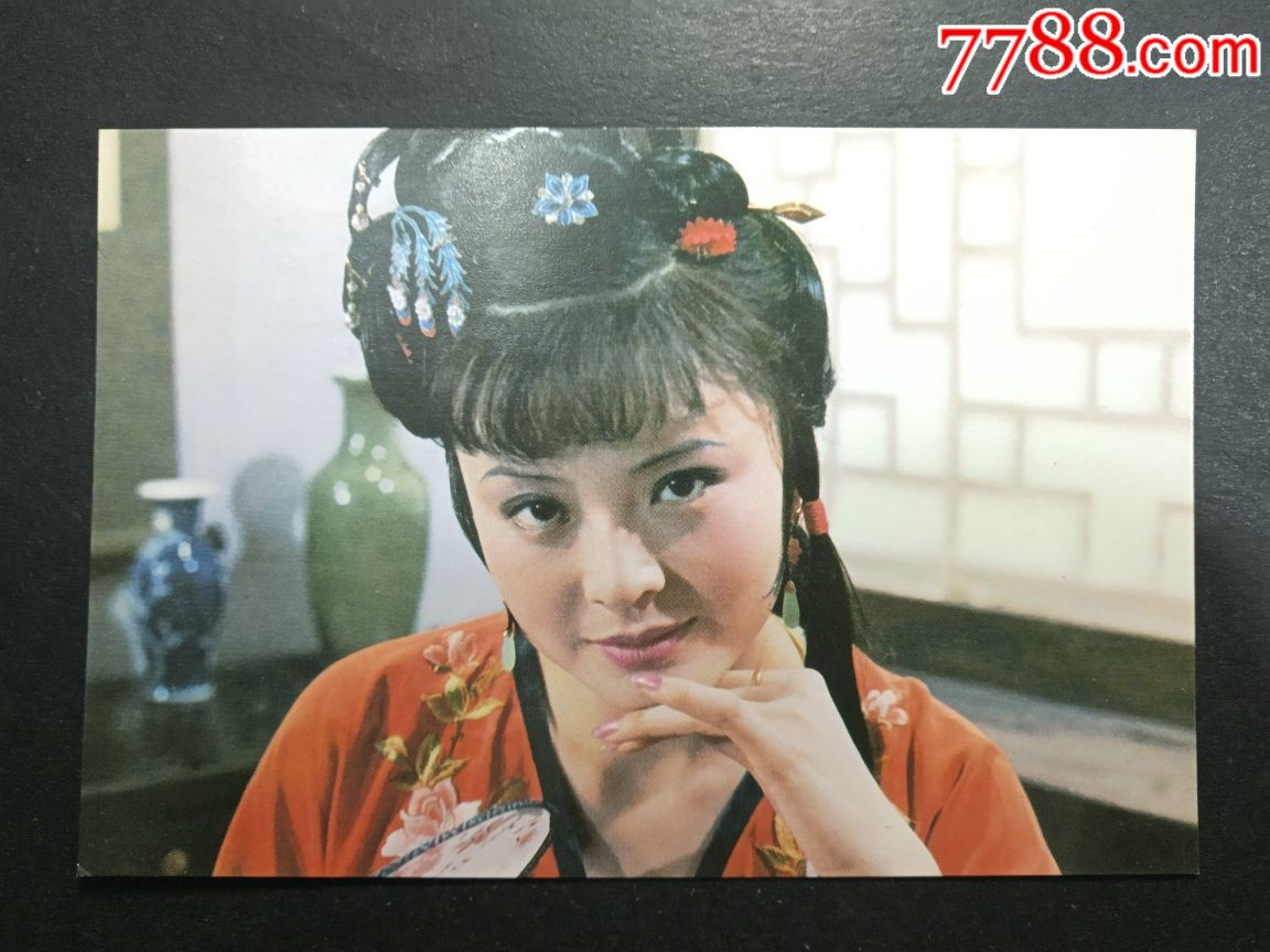 80年经典电视剧红楼梦人物剧照(尤三姐)