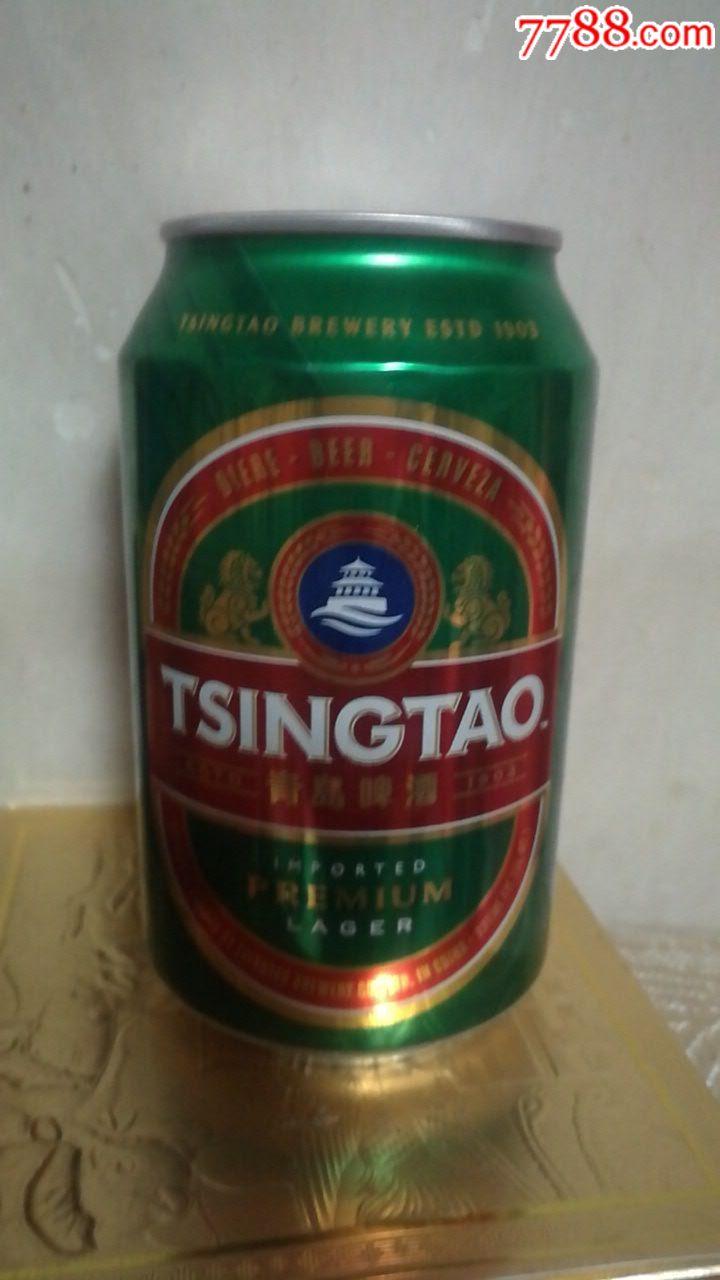 330ml青岛啤酒罐(出口英国)