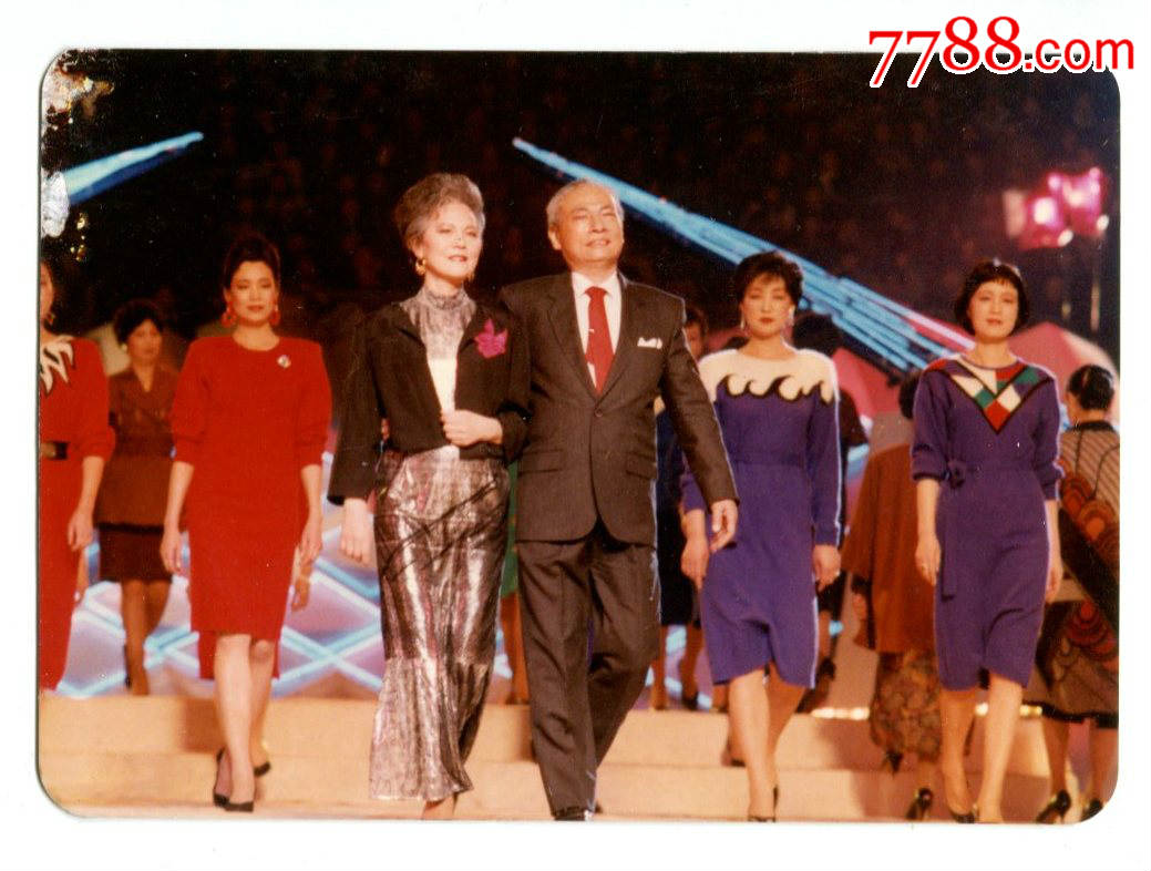 【明星照片】美女演员-时装模特-80年代大型时装表演走台采风-原照-4