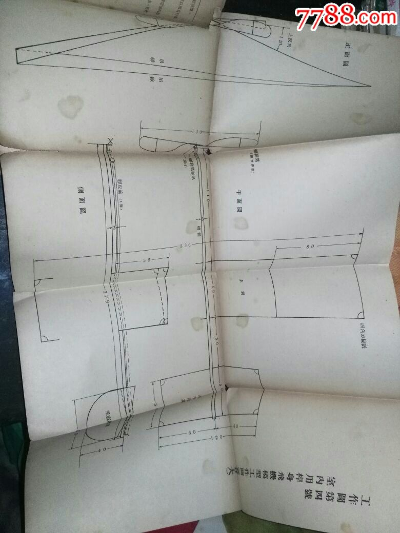 飞模的原理_模具通过设计加工后,经过钳工装配上合模机合模.