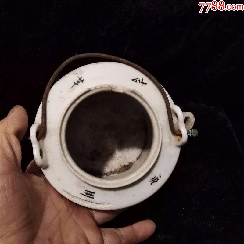 包老古玩瓷器民国山水人物茶壶喝茶利器带款影视道具_价格138.