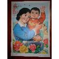 阿姨再见-¥1 元_宣传画_7788网