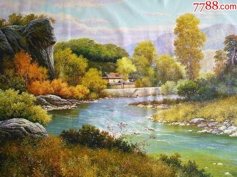朝鲜一级画家安秀风景油画美丽的家乡_第2张_7788收藏__中国收藏热线图片