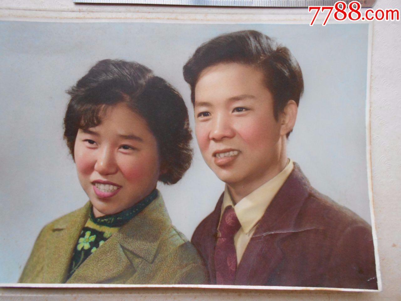 老照片【80年代,改革开放初期结婚照(手工上彩)】西装领带,烫发_价格图片