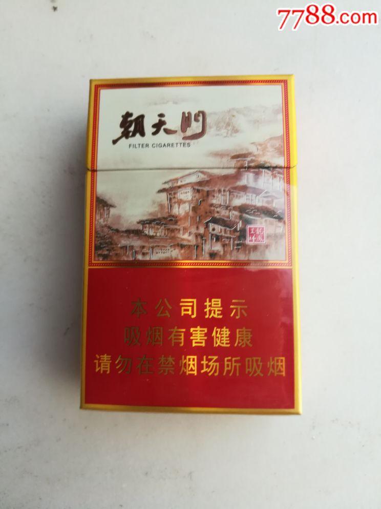 重庆朝天门香烟_朝天门-se59008967-烟标/烟盒-零售-7788收藏__中国
