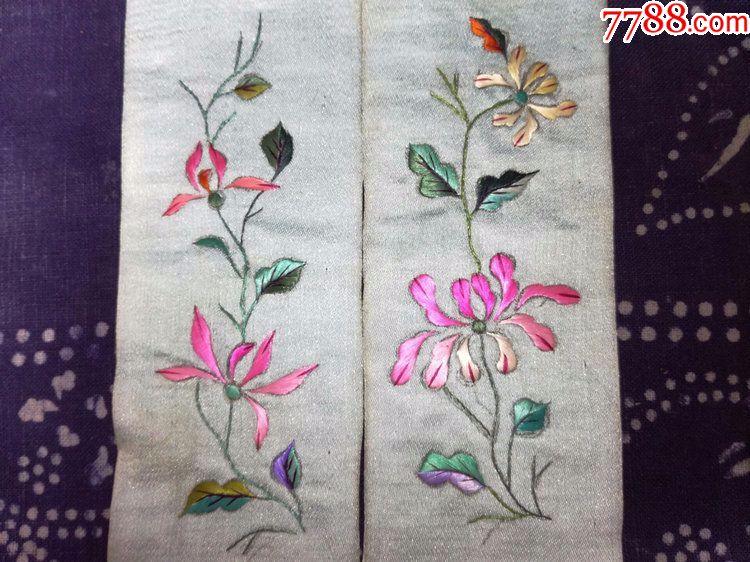 清代刺绣花卉小枕头顶绣片一对保真不议价
