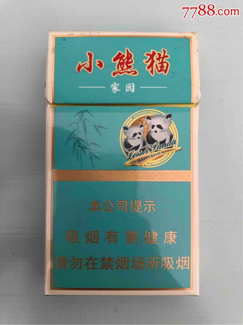 云烟小熊猫牌香烟_云烟小熊猫-se59051712-烟标/烟盒-零售-7788收藏
