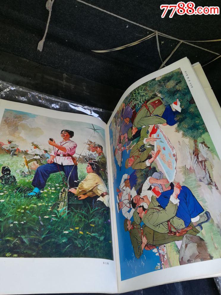 全国年画少年儿童美术作品展览1975年年画选集,77年一