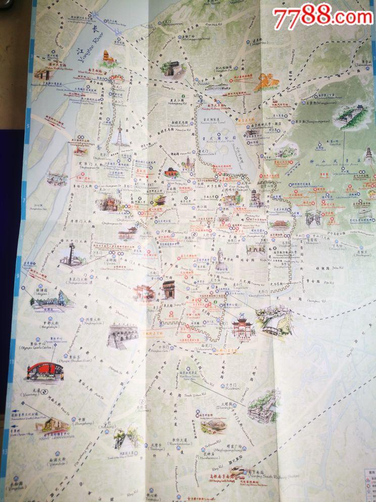 南京手绘地图